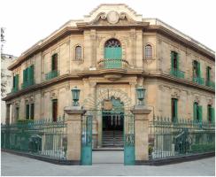 venue UNAM Casa Universitaria del Libro